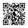 QRコード https://www.anapnet.com/item/253313