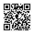 QRコード https://www.anapnet.com/item/265458