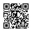 QRコード https://www.anapnet.com/item/254020