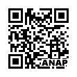 QRコード https://www.anapnet.com/item/233991
