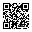 QRコード https://www.anapnet.com/item/265243