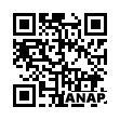 QRコード https://www.anapnet.com/item/247144