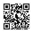 QRコード https://www.anapnet.com/item/257293