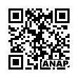 QRコード https://www.anapnet.com/item/252966
