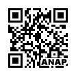 QRコード https://www.anapnet.com/item/263842