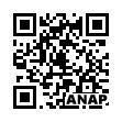 QRコード https://www.anapnet.com/item/250744