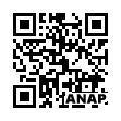 QRコード https://www.anapnet.com/item/259282