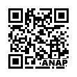 QRコード https://www.anapnet.com/item/256457