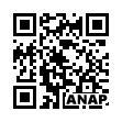 QRコード https://www.anapnet.com/item/243590