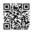QRコード https://www.anapnet.com/item/264054