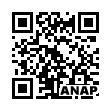 QRコード https://www.anapnet.com/item/264189