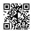 QRコード https://www.anapnet.com/item/242627