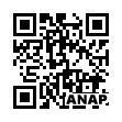 QRコード https://www.anapnet.com/item/256846