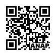 QRコード https://www.anapnet.com/item/251321
