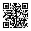QRコード https://www.anapnet.com/item/263347