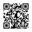 QRコード https://www.anapnet.com/item/265238