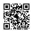 QRコード https://www.anapnet.com/item/252341