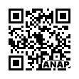 QRコード https://www.anapnet.com/item/260718