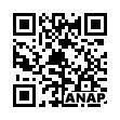 QRコード https://www.anapnet.com/item/263114