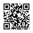 QRコード https://www.anapnet.com/item/266095