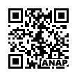 QRコード https://www.anapnet.com/item/256166