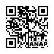 QRコード https://www.anapnet.com/item/263752