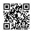 QRコード https://www.anapnet.com/item/254005