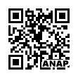 QRコード https://www.anapnet.com/item/260433