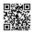 QRコード https://www.anapnet.com/item/264505