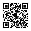 QRコード https://www.anapnet.com/item/258214