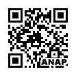QRコード https://www.anapnet.com/item/249700
