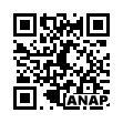 QRコード https://www.anapnet.com/item/259279