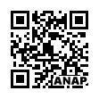 QRコード https://www.anapnet.com/item/240691