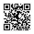 QRコード https://www.anapnet.com/item/263270