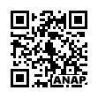 QRコード https://www.anapnet.com/item/257310