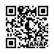 QRコード https://www.anapnet.com/item/252220