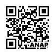 QRコード https://www.anapnet.com/item/263317