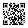 QRコード https://www.anapnet.com/item/257843