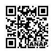 QRコード https://www.anapnet.com/item/265560