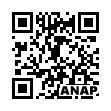 QRコード https://www.anapnet.com/item/254831