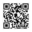 QRコード https://www.anapnet.com/item/257807