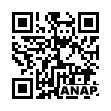 QRコード https://www.anapnet.com/item/260711