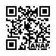 QRコード https://www.anapnet.com/item/262543