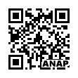 QRコード https://www.anapnet.com/item/264888