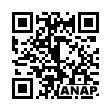 QRコード https://www.anapnet.com/item/257620