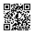 QRコード https://www.anapnet.com/item/252429