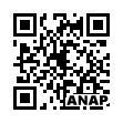 QRコード https://www.anapnet.com/item/261768