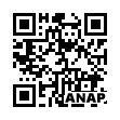 QRコード https://www.anapnet.com/item/265811