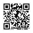 QRコード https://www.anapnet.com/item/260972