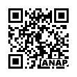 QRコード https://www.anapnet.com/item/256459